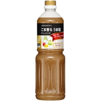 【常温】ごま香るうま塩ドレッシング 1L (味の素/ドレッシング/和風)