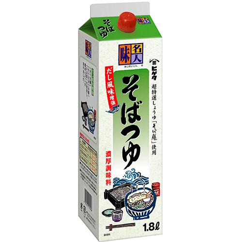 【常温】味名人 そばつゆ(紙パック) 1.8L (ヒゲタ醤油/和風つゆ/めんつゆ)