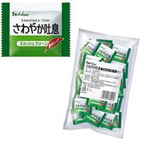 【常温】さわやか吐息(スカッシュグリーンミニ) 100袋入 (ハウス食品/菓子)