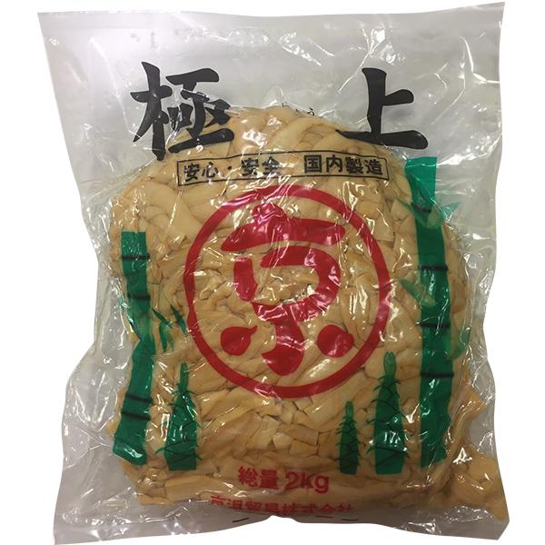 【常温】極上メンマ 2KG (京浜貿易/農産加工品【常温】/メンマ)