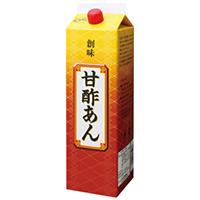 【常温】甘酢あん 2KG (株式会社創味食品/和風調味料/たれ)