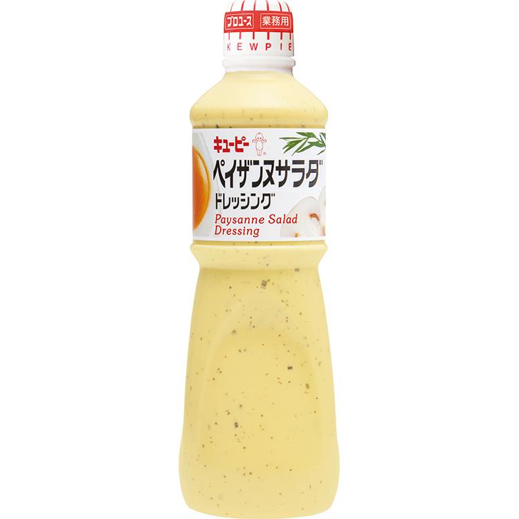 【常温】ペイザンヌサラダドレッシング 1L