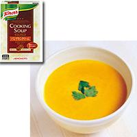 【常温】クノール クッキングスープ パンプキン 500G×2入