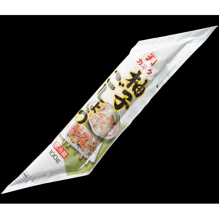 【常温・冷凍】レシピ/柚子醤油パスタ 柚子胡椒風味