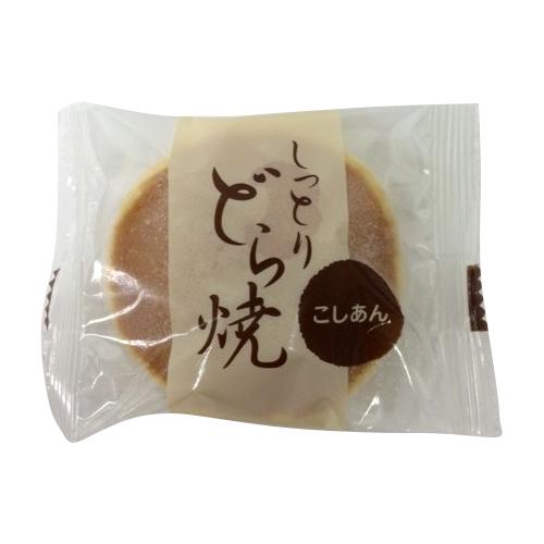 【冷凍】しっとりどら焼(こしあん) 40G 10食入 (仙波糖化工業株式会社/和風デザート)