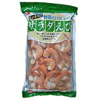 【冷凍】サラダえび(バナメイ) 31/40  1KG (株式会社ニチレイ水産/えび)