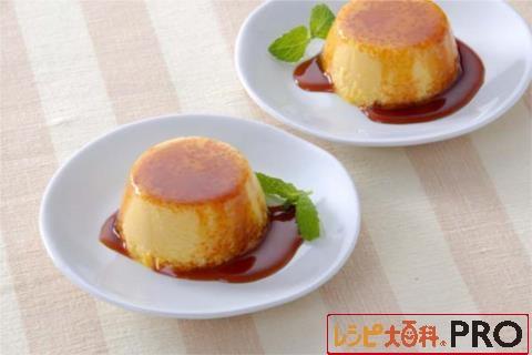 【常温・冷蔵】レシピ/かぼちゃのプリン