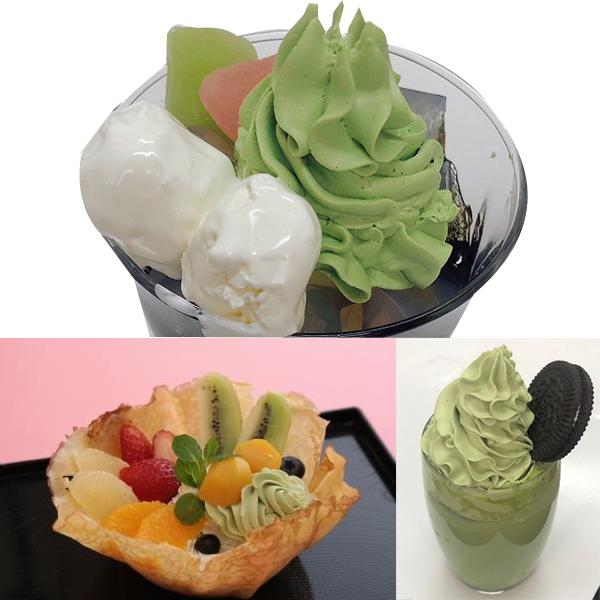 【冷凍】ホイップ抹茶 600ML (スカーフード工業株式会社/その他)