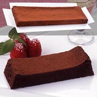 【冷凍】FCガトーショコラ 385G (テーブルマーク/冷凍ケーキ/フリーカットケーキ)