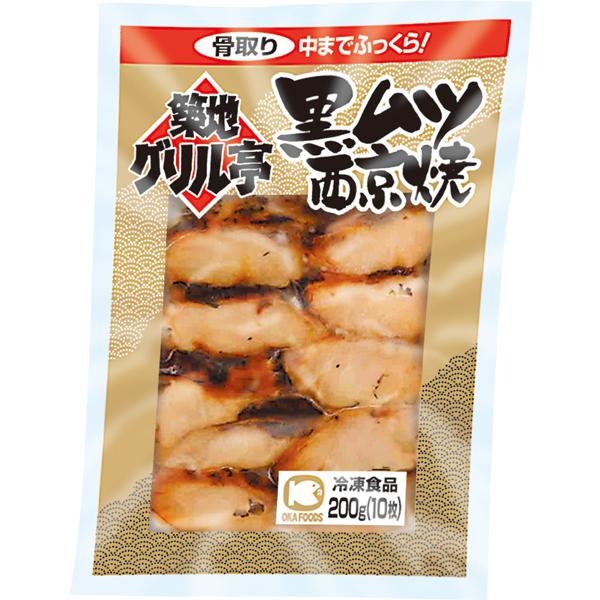 【冷凍】築地グリル亭 黒ムツ西京焼 20G (オカフーズ/和風調理品/魚介焼物)