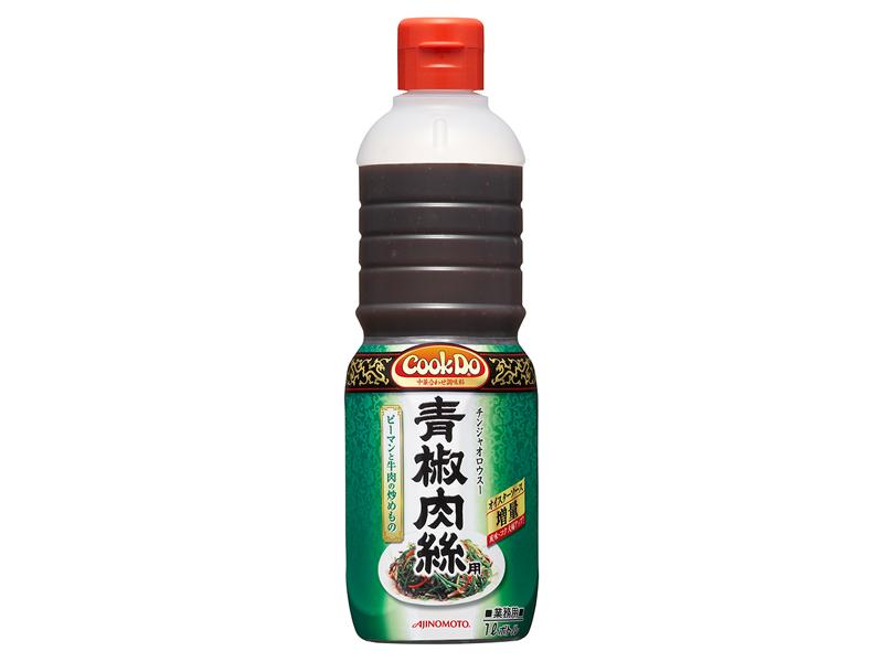 【常温・冷凍】レシピ/ルーローハン