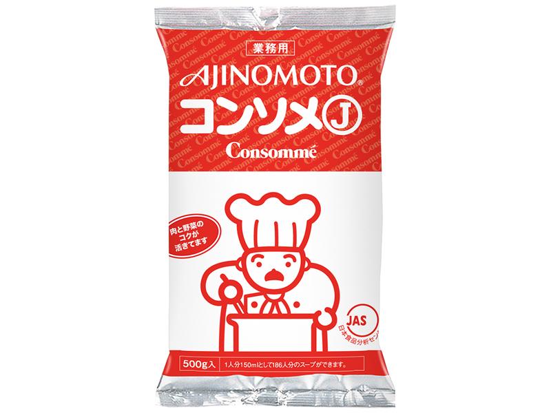 【常温】味の素KK コンソメJ  500G (味の素/洋風調味料)