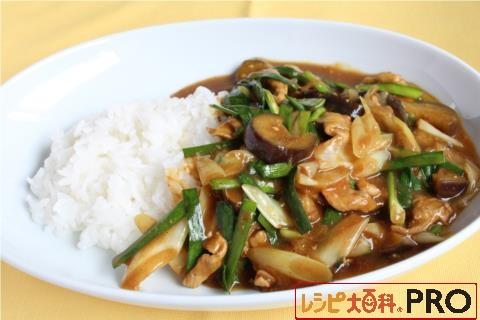 【常温・冷凍】レシピ/豚肉となすのスタミナ炒めカレー(「ラブベジ®」)