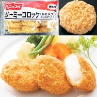【冷凍】クリーミーコロッケ(カニ) 60G 15食入