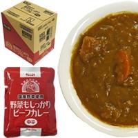 【常温】野菜もしっかりビーフカレー 200G 10食入