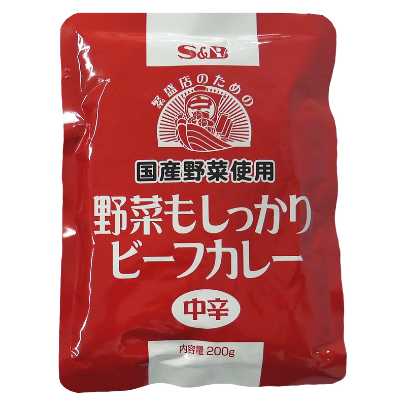 【常温】野菜もしっかりビーフカレー 200G 10食入 (エスビー食品株式会社/カレー/レトルト)