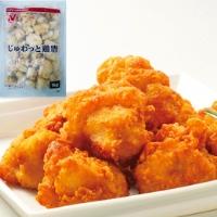 【冷凍】じゅわっと鶏唐揚 1KG