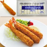 【冷凍】レストランえびフライ(13/15) 10尾入 (マルハニチロ/洋風調理品/フライ)