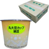 【冷凍】丸大豆カップ納豆(タレ・カラシ付) 30G 40食入 (日東食品/納豆・あげ)