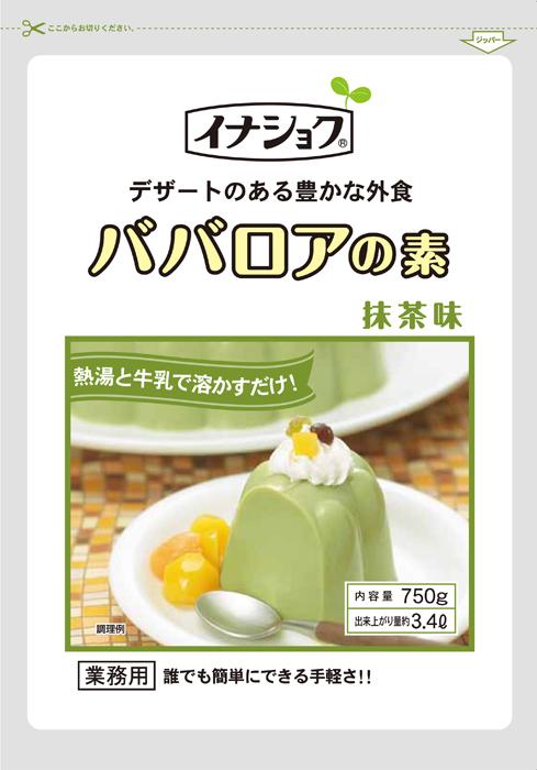 【常温】業務用 ババロアの素抹茶(ソースなし) 750G (伊那食品工業/デザートの素)