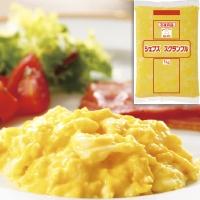 【冷凍】SMシェフズ・スクランブルエッグ 1KG (キユーピー株式会社/卵加工品/洋風卵)