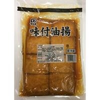 【冷蔵】味付油揚 [HSR40] 40枚 (富岡食品/納豆・あげ)