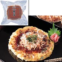 【冷凍】お好み焼き 豚玉 150G 5食入 (エムシーシー食品/たこ焼/お好み焼)