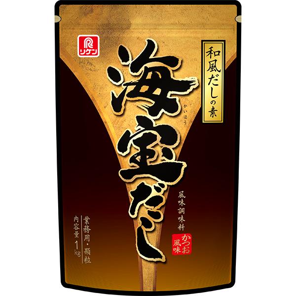 【常温】和風だしの素 海宝だし 1KG (理研ビタミン株式会社/和風調味料/だし)