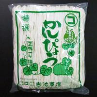 【常温】国産 干瓢一等品 1KG (�古池商店/農産乾物/その他)