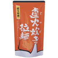 【常温】直火炊き焼き味噌ラーメン 1KG