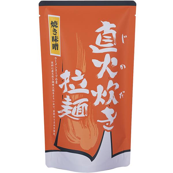 【常温】直火炊き焼き味噌ラーメン 1KG (富士食品工業株式会社/ラーメンスープ/味噌)