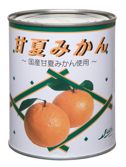 【常温】甘夏みかんホール 2号缶