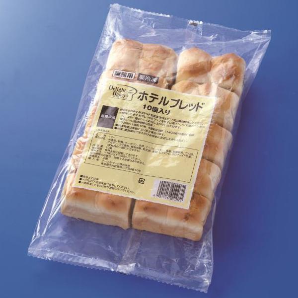 【冷凍】ホテルブレッド 約38G 10食入 (テーブルマーク/洋風調理品/パン)