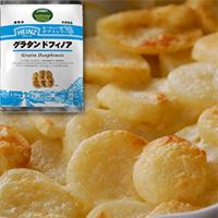 【冷凍】グラタン ドフィノア 1500G (ハインツ日本/農産加工品【冷凍】/ポテト)