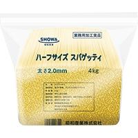 【常温】ハーフスパ 2.0mm  4KG (昭和産業株式会社/パスタ/その他)
