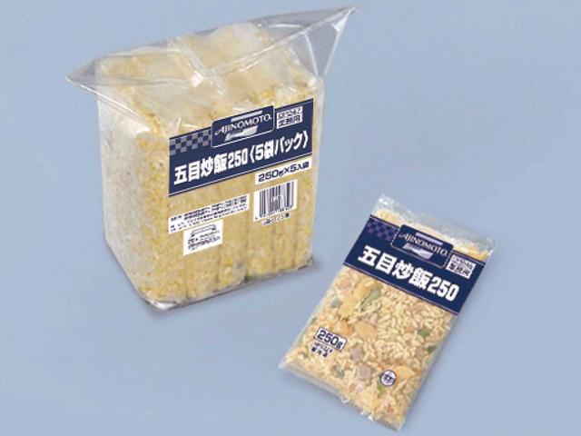 【冷凍】五目炒飯 250G 5食入 (味の素冷凍食品/中華調理品/チャーハン)