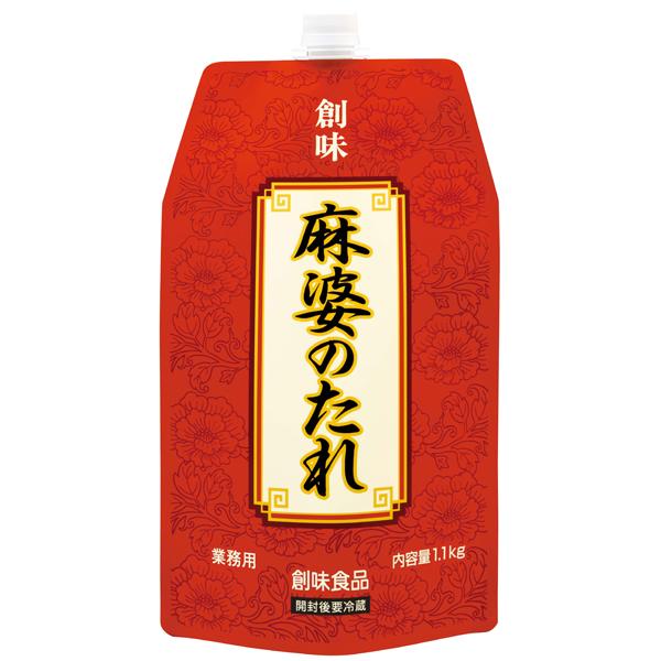 【常温】麻婆のたれ(肉入) 1.1KG (株式会社創味食品/中華調味料)
