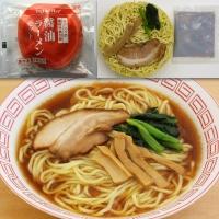 【冷凍】具付麺 醤油ラーメンセット 236G 10食入 (キンレイ/和風調理品/ラーメン)