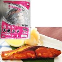 【冷凍】楽らく骨なし天然ぶり 60G 5食入 (株式会社大冷/魚/骨なし切り身)