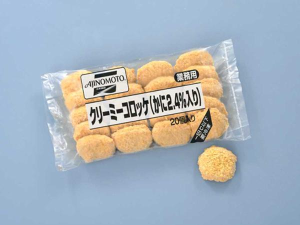 【冷凍】クリーミーコロッケ(かに2.4%入) 約30G 20食入 (味の素冷凍食品/洋風調理品/コロッケ)