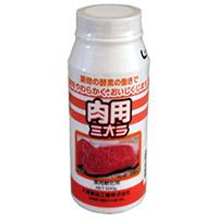 【常温】肉用ミオラ 500G