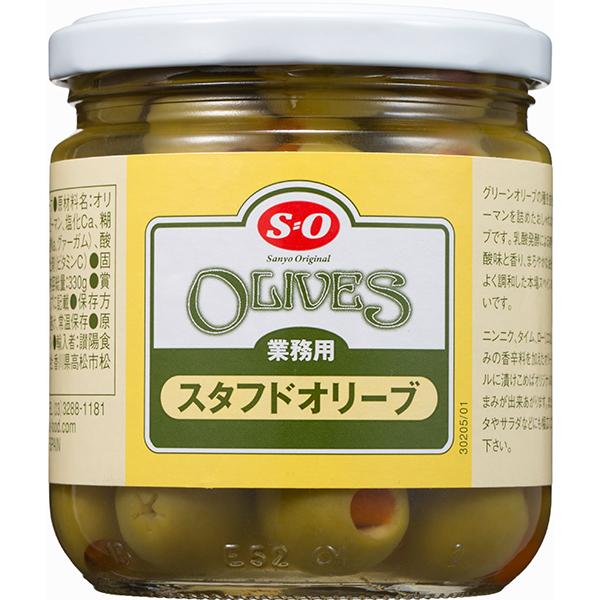 【常温】スタフドオリーブ 330G (讃陽食品工業/農産ビン詰)