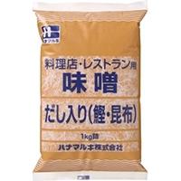 【常温】料理店だし入り 1KG (ハナマルキ株式会社/味噌/その他味噌)