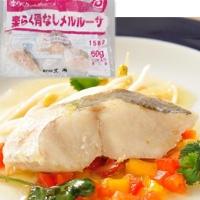 【冷凍】楽らく骨なしメルルーサ 60G 5食入 (株式会社大冷/魚/骨なし切り身)