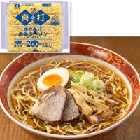 【冷凍】真打 ゆであげ本生ラーメン(ミニダブル) 200G 5食入