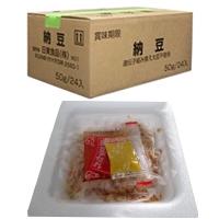【冷凍】ひきわり納豆(タレ・カラシ付) 50G 24食入 (日東食品/納豆・あげ)