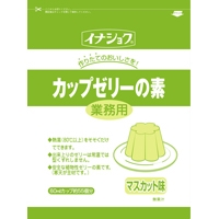 【常温】業務用 カップゼリー マスカット(3L用) 600G