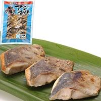 【冷凍】築地グリル亭 アジ塩焼 20G (オカフーズ/魚介焼物)