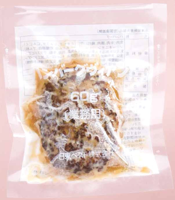 【冷凍】JG ハンバーグヴィアンドN  60G 20食入 (日東ベスト株式会社/ハンバーグ)