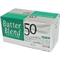【冷蔵】バターブレンド50(食塩不使用) 450G